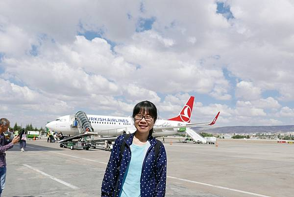 Kayseri機場