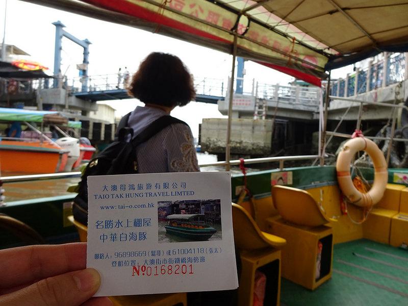 大澳漁村 搭船看白海豚+棚屋
