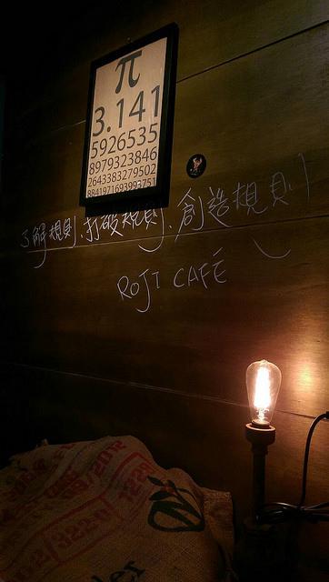 麓琦咖啡道