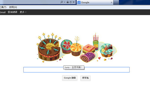 google首頁