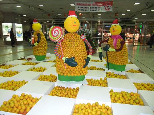 台北車站展示