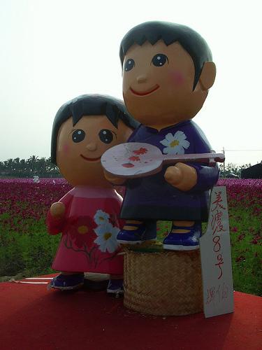 你拍攝的 Meinong Meinong 。