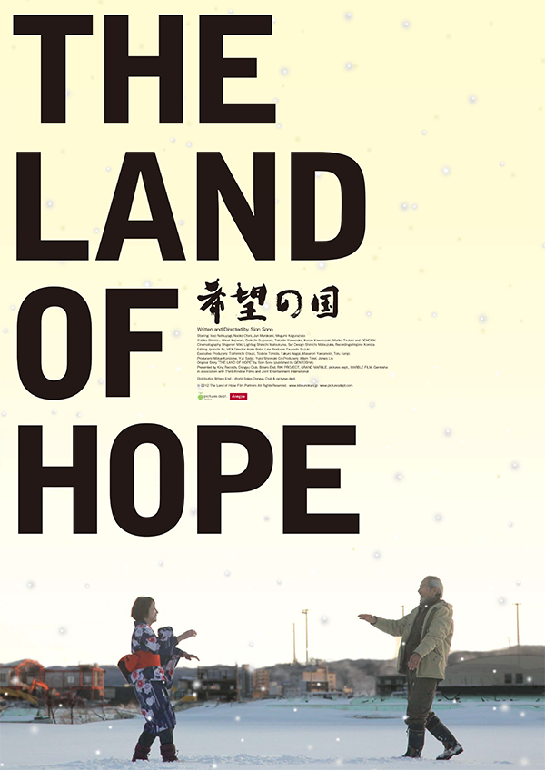 the land of hope poster
