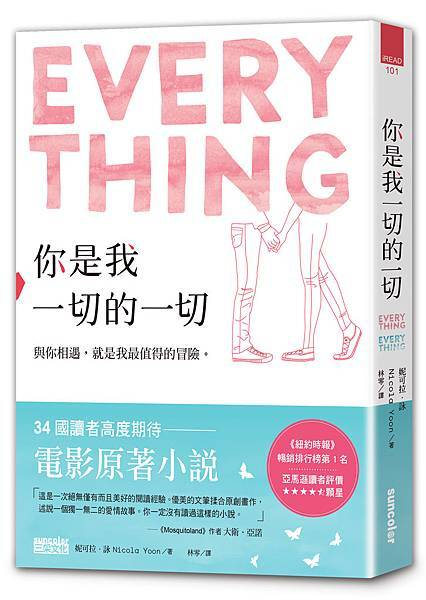 everythingcover