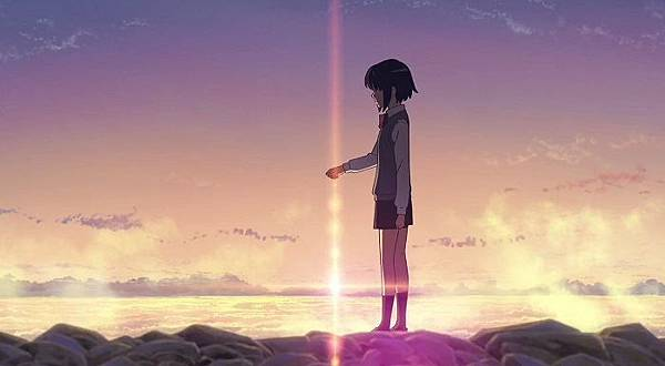 your name 2.jpg