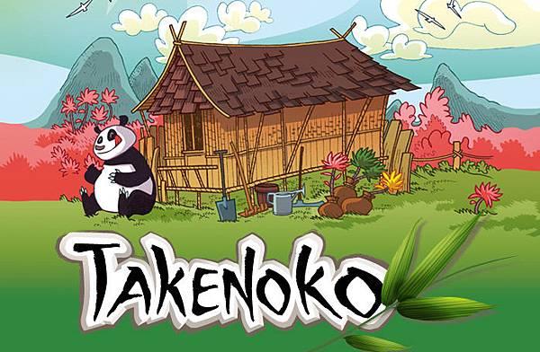 takenoko_on