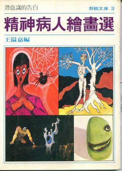 book02 [640x480].jpg