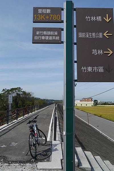 111125頭前溪車道_002.jpg