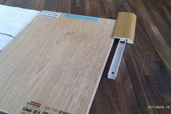 110806鋪地板_003.jpg