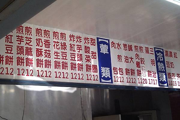 111119單車南征_001.jpg