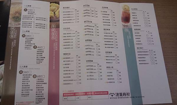 2011跨年火把製作_03.jpg