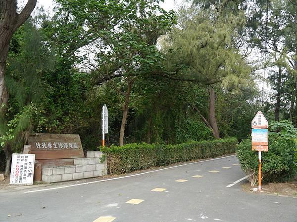濱海自行車道_10.JPG