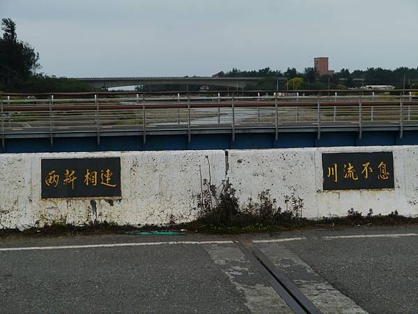 濱海自行車道_25.JPG
