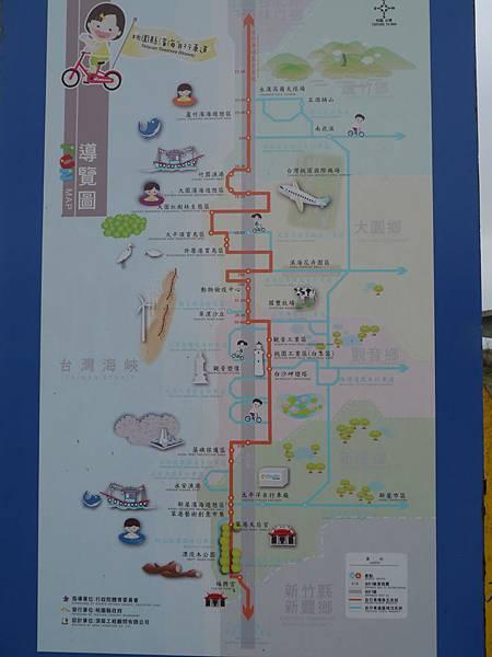 濱海自行車道_28.JPG