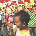 在台灣故事館