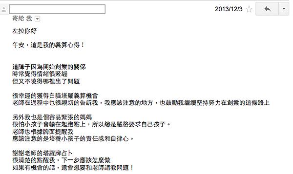 螢幕快照 2014-01-13 下午2.11.41