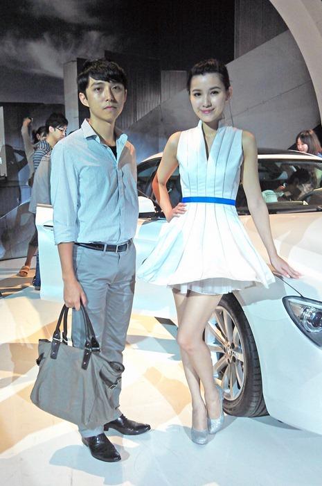 BMW EXPO