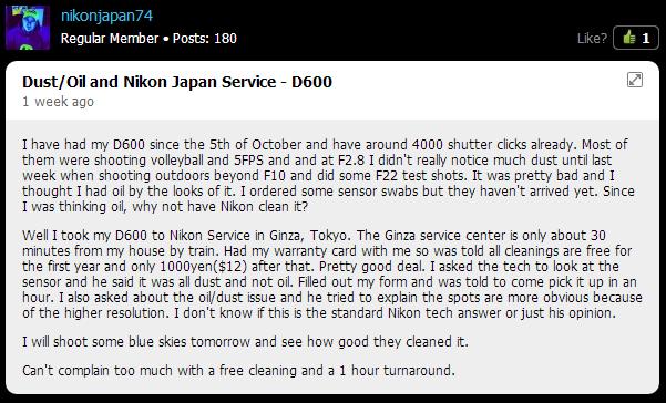 Nikon D600入塵