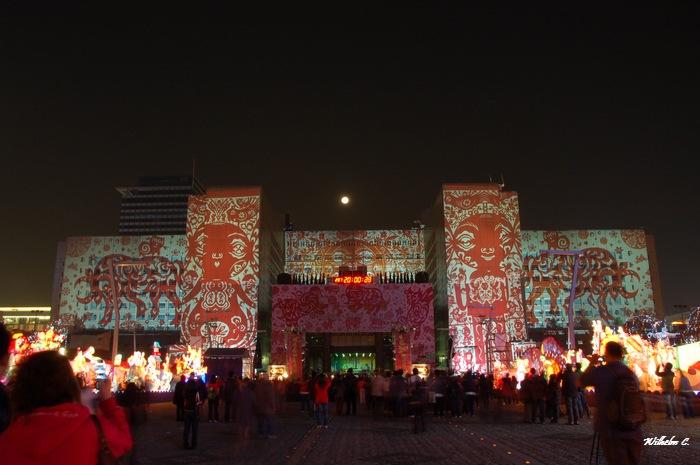 2009台北燈節