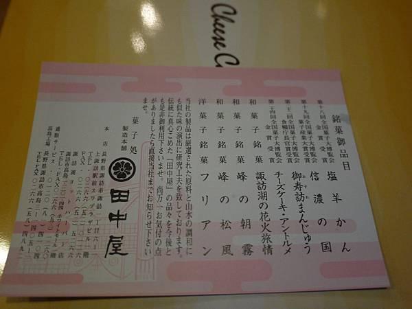 tn_P1000801.JPG