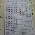 dIDf-3xCcMSY57WCD9o8oLw6FIl