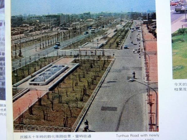 60年代敦化北路.jpg