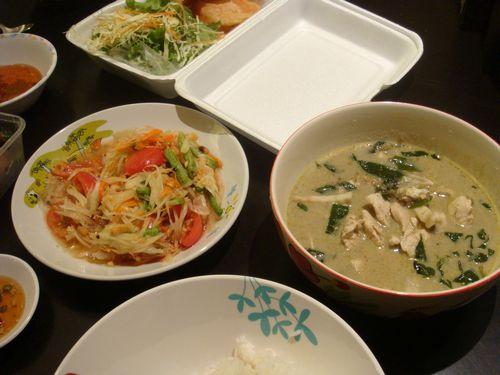 青木瓜沙拉和綠咖哩
