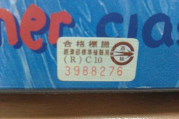 3269833_f399389dd7fe058f0041cbbaee4ecc40.jpg