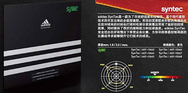 adidas7.jpg