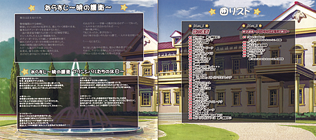 AM-0004_04_booklet02.png