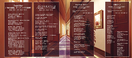 AM-0004_05_booklet03.png