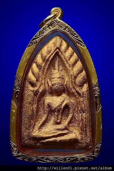 龍波沙Muan(沙孔)早期棕色肉身漆金面中模坤平正面