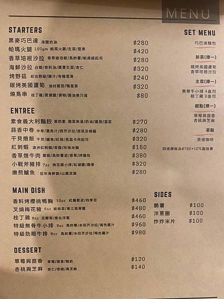 用當季嚴選的食材平易近人的價格 提供套餐780跟單點250-480的餐點 空間裝潢不是很華麗卻很舒適溫馨, 服務人員用心專業親切