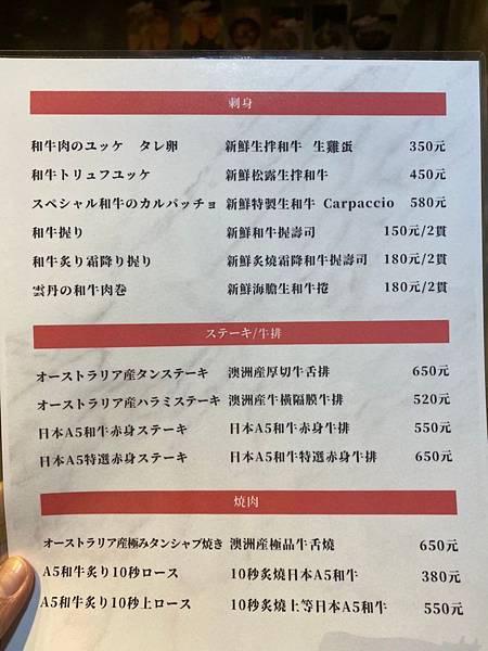 金川_200415_0002