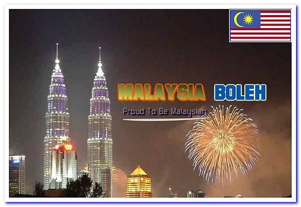 malaysia-boleh