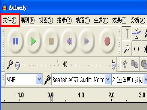 audacity_05.bmp