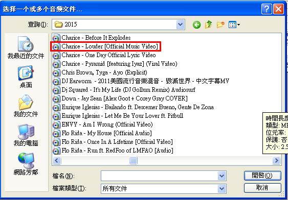 audacity_07.bmp
