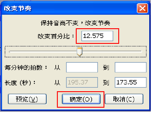 audacity_09.bmp
