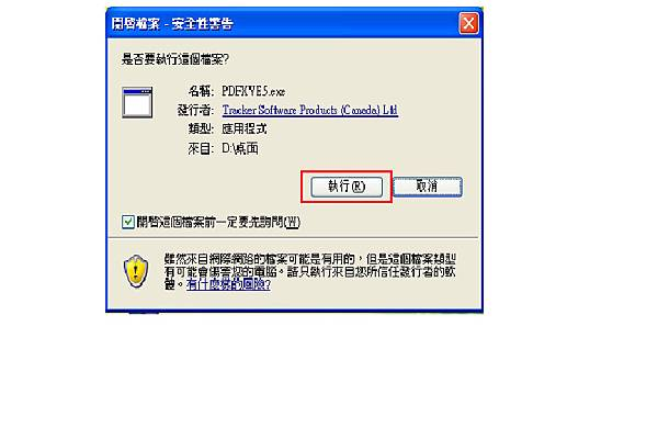 PDF-XChange Editor_02.bmp