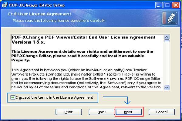 PDF-XChange Editor_05.bmp