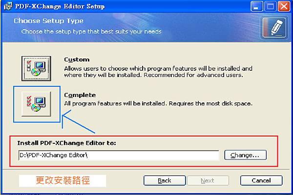 PDF-XChange Editor_06.bmp