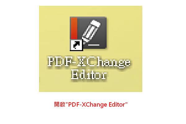 PDF-XChange Editor_11.bmp