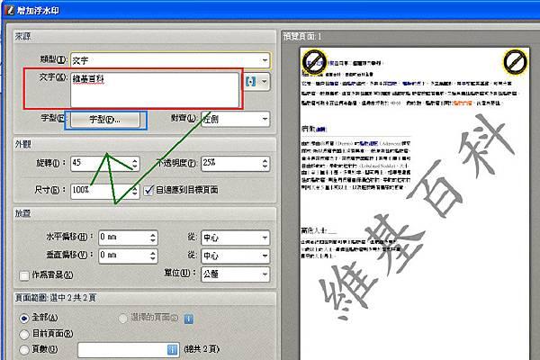 PDF-XChange Editor_18.bmp