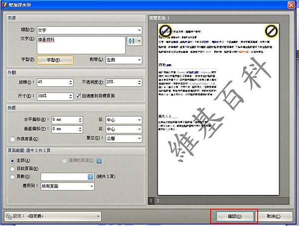 PDF-XChange Editor_20.bmp
