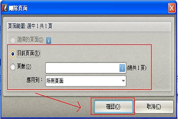 PDF-XChange Editor_22.bmp