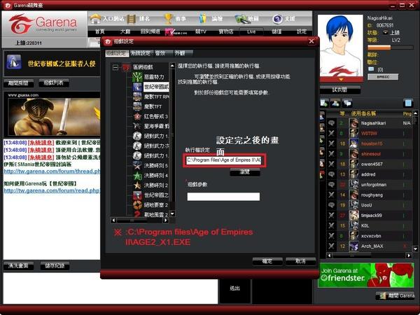 GGC PLAY-3.jpg