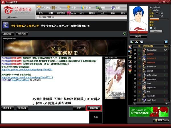 GGC PLAY-4.jpg