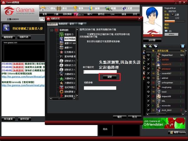 GGC PLAY -2.jpg