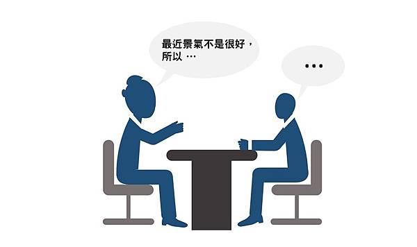 boyan_經濟不景氣