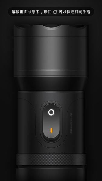 電源鍵按下後按首頁鍵即可開啟手電筒